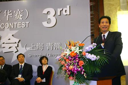 图文:评委会主席徐祖根在发表讲话