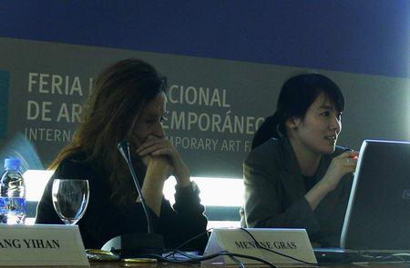 王一涵应邀出席第26届马德里ARCO艺术博览会