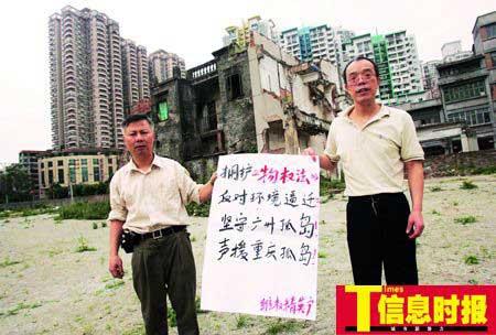 广州市民不满拆迁补偿守破旧老宅3年(组图)