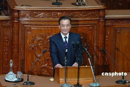 图文:温家宝总理在日本国会发表演讲