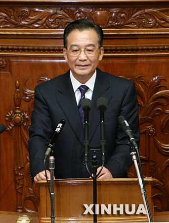 组图:温家宝在日本国会众议院发表演讲