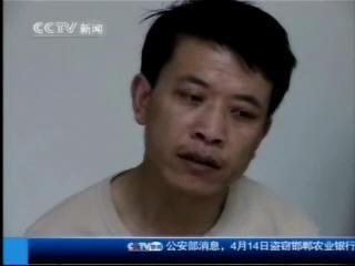 图文:马向景接受审讯