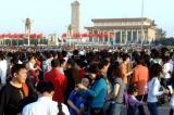 图文:5月1日十六万人游览天安门