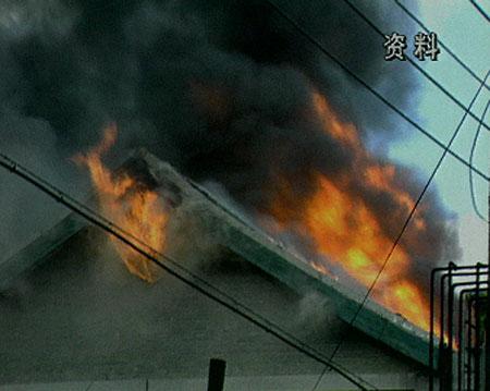 重庆开县雷击事件调查:是天灾也是人祸(组图)
