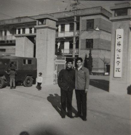 图文:江苏化工学院同学合影。
