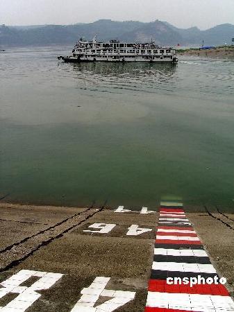 图文:湖北宜昌长江水位达44.76米