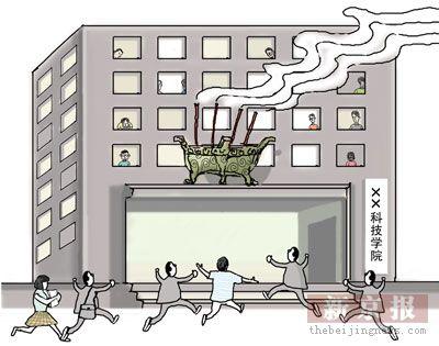 漫画:神佑漫画樱桃计划学校图片