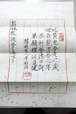 大学传授传统书信礼仪 中文系女生感叹不会写信图片