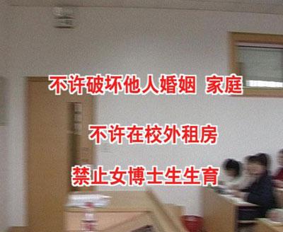 东方时空:师生如何看待新高校学生管理规定
