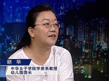 著名演员李玲玉谈跨国婚姻家庭中的子女教育