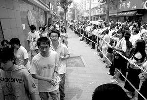 北京今年高考录取率71%以上(图)