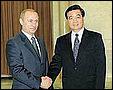 中俄边境划界内幕:谈判四十多年稳固千里疆界