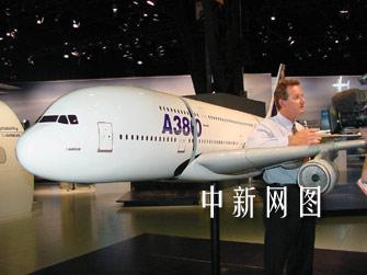 和地区的一千多家航空航天企业及两百零一架飞机参加