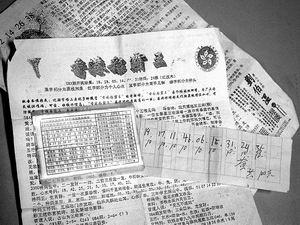 【四肖中特期期准免费】地下六合彩暗藏丰台郑常庄(组图)