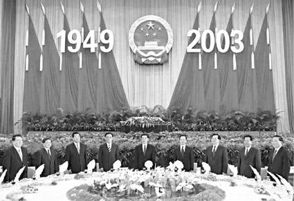 国务院举行国庆招待会,党和国家领导人胡锦涛、吴邦国、温家宝、贾图片