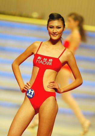 组图:2003新丝路世界模特大赛 泳装展示