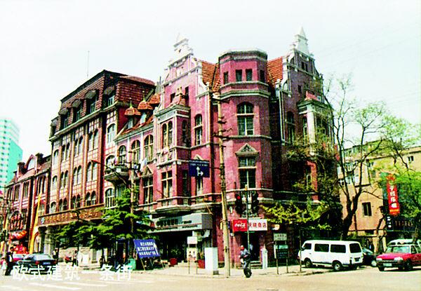 欧式建筑一条街图片