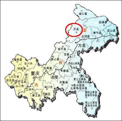 图文:重庆开县地理位置图