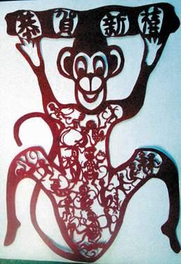 可爱猴子生肖剪纸