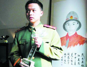 2003感动中国年度人物:11-3救火英雄感动中国