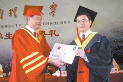华南理工大学5000毕业生昨晚领过毕业证(图)