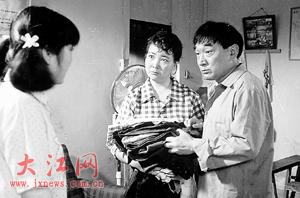 夫唱妻和_江西原创电影《夫唱妻和》(1996年)获第六届