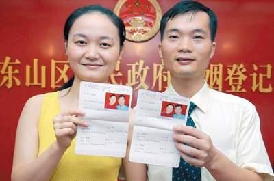 广州结离婚昨起换新证(组图)