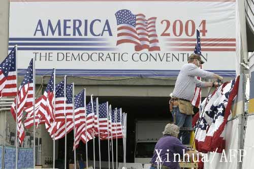 组图:波士顿加强警戒迎接美民主党全国代表大会