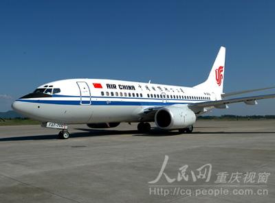 合肥到重庆飞机航班