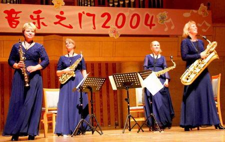 瑞典女子萨克斯管四重奏乐团首次在华演出