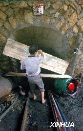 广东梅州煤矿井下火灾事故56人获救5人死亡(图)
