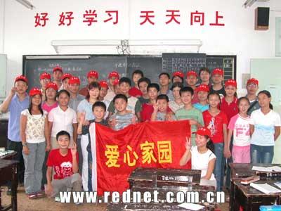 友走访长沙市盲聋哑学校