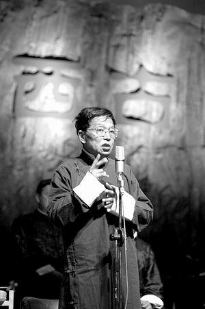 纳西古乐进京首演乐师鹤发童颜古乐千年