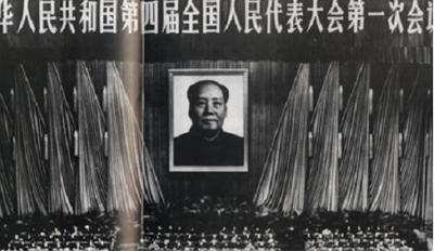 人民政协55年辉煌:多党合作的基本方针确定(组图)