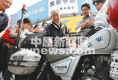 2017车牌螺丝安装图解洛阳