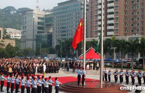 澳门特区举行国庆升旗仪式(组图)