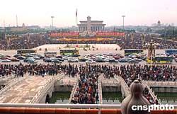 组图:国庆节天安门广场人山人海
