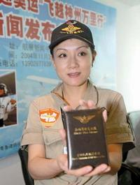 内地首位拥有私人飞机驾照女飞行员昨日亮相珠海航展(图)