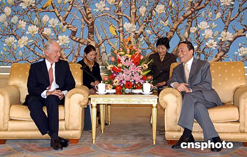 图:汇丰集团主席庞・约翰拜会北京市长王岐山