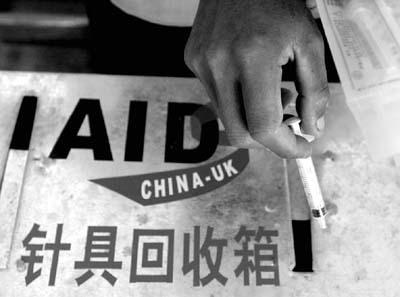 中国艾滋病村分布图_中国艾滋病人口比例