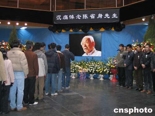 组图:南开大学师生悼念陈省身先生