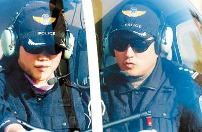 刺激战场飞行员太阳镜怎么获得