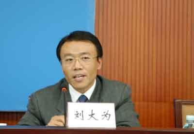 教育部學生司副司長劉大為發言(圖)