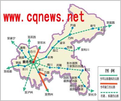重庆高速公路地图