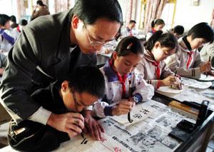 明年起福州小学生写字要考级(图)科普小学英语版mp3图片