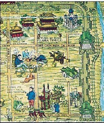 美国将军手绘北平地图