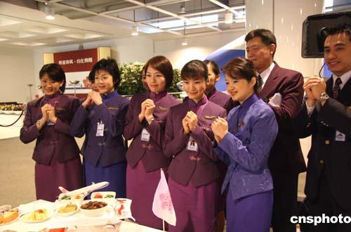图文:台湾华航首航北京春节包机机组亮相