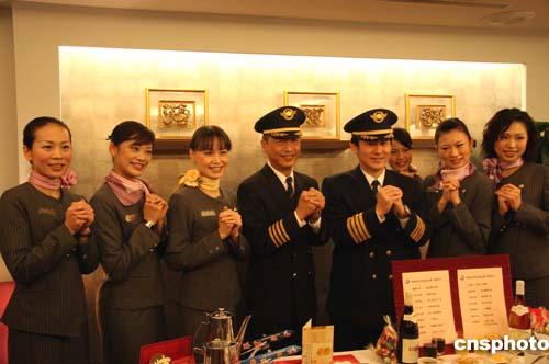 图文:台湾复兴航空首航台商春节包机机组人员