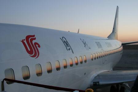 各有关方面在北京飞机维修工程公司四