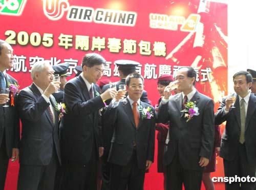 图文:两岸民航业者为春节包机高雄首航庆贺